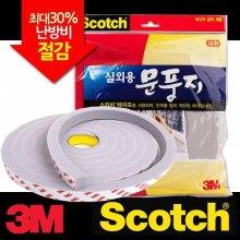 3M 방수단열 문풍지 실외용 대형 실외문풍지