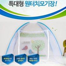 패턴숲속 원터치 모기장텐트 240x240 침대모기장