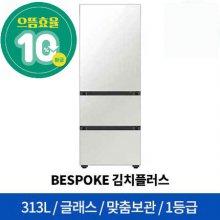 *환급대상* 비스포크 스탠드형 김치냉장고 RQ33R743135 (313L) / 1등급 / 색상픽스모델