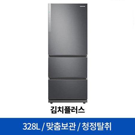 스탠드형 김치냉장고 RQ33R7102S9 (328L)