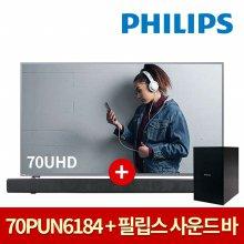 178cm UHD TV / 70PUN6184 + 사운드바 1520B