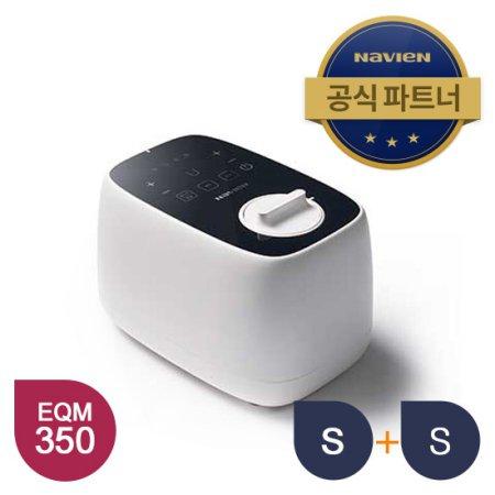 뉴 심플 EQM350 슬림 싱글 +쿠션 싱글
