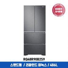 [NEW] 김치냉장고 RQ48R90B2S9 (486L / 리파인드 이녹스)