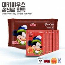 디즈니 미키마우스 휴대용 손난로 핫팩 5매