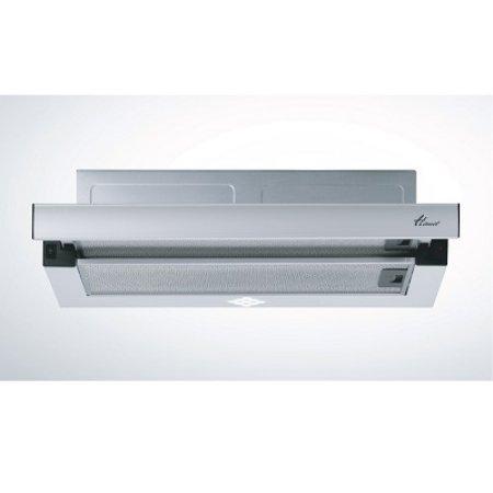 레인지후드 HSR-600 [강력 한일 양흡입 시로코팬/위생적인 3중 알루미늄 필터/LED램프로 밝은 조리공간]