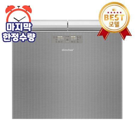 [한정수량 특가] 뚜껑형 김치냉장고 GDL20CFWCSS (200L) 딤채 / 2020년형