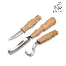 스푼 카빙 3나이프 세트 가우지 S14