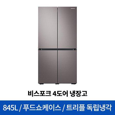 [중고보상] 비스포크 4도어 냉장고 RF85R96A1T1 [845L] [RF85R96A1AP]