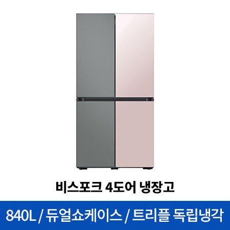 [중고보상] 비스포크 4도어 냉장고 RF85R98B250 [840L] [RF85R98B2AP]