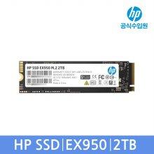 EX950 M.2 SSD 2TB 국내정품 3D NAND TLC/NVMe
