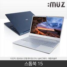 스톰북15 초슬림/USB-C/N5000/프리도스