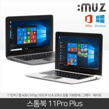 스톰북11 프로 플러스 윈도우10/MS오피스 포함