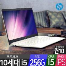 15s-FQ1008TU 인텔 10세대 i5-1035G1/4GB/SSD 256GB/15형 IPS/윈10