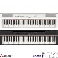 [견적가능] 야마하 디지털피아노 P-121