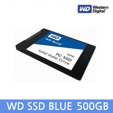 BLUE SSD 2.5 (500GB) 3D NAND/DRAM탑재