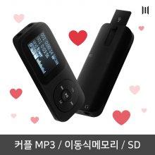 M-PLUS(8G)