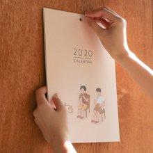 인디고 2020 자문자답 일상 달력 - 너와 함께한 계절