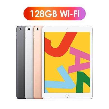 [정식출시] 스마트키보드 호환 iPad 7세대 10.2 WIFI 128GB [그레이/실버/골드]