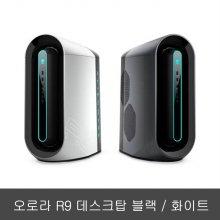 오로라R9데스크탑D900A009018KR(I9-9900K/듀얼RTX2080/1TBSSD+2TBHDD)예약