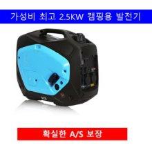 캠핑용 자가 발전기 (오일증정) 2.5KW 인버터 발전기 이엑스파워 EGI 2500