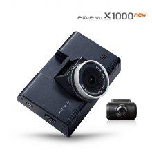 특가전 파인뷰 X1000 NEW 2채널블랙박스 64GB
