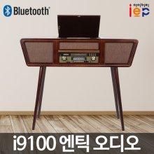 아이이피 i9100 턴테이블 오디오