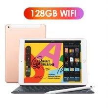 [키보드+애플펜슬 패키지] iPad 7세대 10.2 WIFI 128GB 골드 MW792KH/A