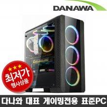 게임용 190614 i5-9400F/16G/SSD250G/RTX2060 6G/조립컴퓨터PC
