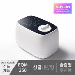**뉴 심플 온수매트 실속형 EQM350-QS (슬림/쿠션_싱글/퀸)