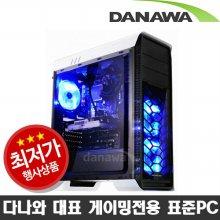 게임용 190709 i5-9400F/8G/SSD240G/GTX 1660 6G/조립컴퓨터PC