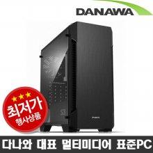 멀티미디어용 190808 i5-8500/8G/SSD240G/UHD 630/조립컴퓨터PC