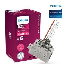 필립스 익스트림 HID 4800K_D3S 1P +150% 더 밝게