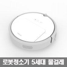 로봇청소기 5세대 E202 한국판 물걸레 로봇청소기