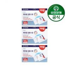 해피홈 소독용 알콜스왑 100매입 3개
