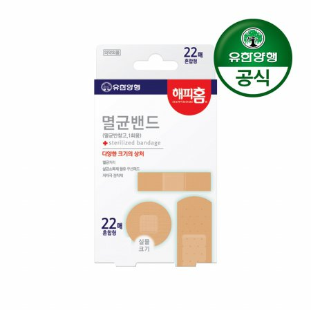 해피홈 멸균밴드(혼합형) 22매입