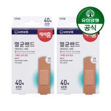 해피홈 멸균밴드(표준형) 40매입 2개(총 80매)