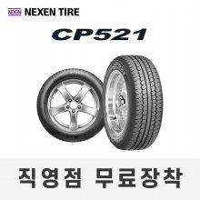 넥센타이어 CP521 215/70R16 6P 2157016 직영점 무료장착