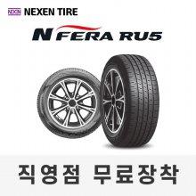 넥센타이어 엔페라 RU5 255/60R18 2556018 직영점 무료장착