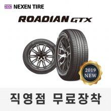 넥센 신제품 로디안 GTX 225/65R16 2256516 무료장착