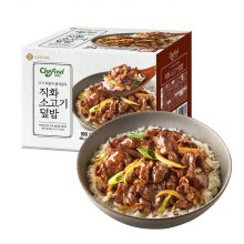 쉐푸드 직화소고기덮밥900g(300gx3개)