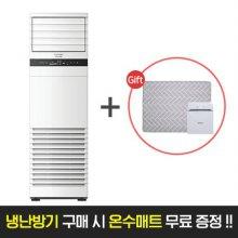냉난방기 구매시 글루바인 온수매트 증정 (AXQ40VK4DX + S8001-S1912)