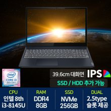 대화면 노트북 ideapad S340-15-I3-DOS 어비스 블루