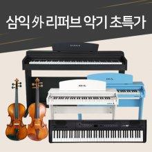 [리퍼상품] 심로 입문용 바이올린 안토니오 SN-490 1/4 사이즈