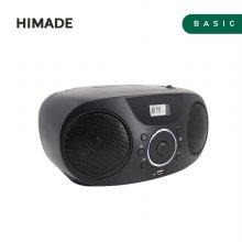[스마트픽전용]CD플레이어 HCD-590B