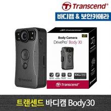 바디캠 Body30 보안카메라 현장녹화 보안캠
