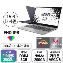 [BEST노트북] 대화면 노트북 ideapad 라이젠5 S340-15-RYZEN5-DOS-G 플레티넘 그레이
