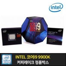인텔 코어i9-9세대 9900K (커피레이크-R) (정품)