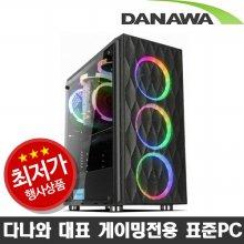 게임용 191112 R5-3600/16G/SSD250G/GTX1660Ti/조립컴퓨터PC