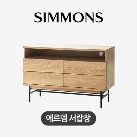[비밀특가] 에르뎀 서랍장_라이트오크