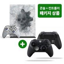 [ 패키지 상품 ] XBOX ONE X 1TB 콘솔 ; GEARS 5 [ 한정판 ] + 엘리트 무선 컨트롤러 2세대 [ 블랙 ]